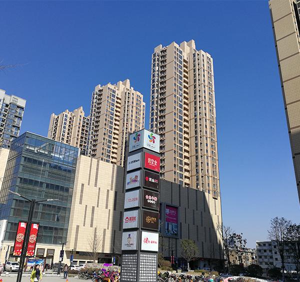 南国商业广场