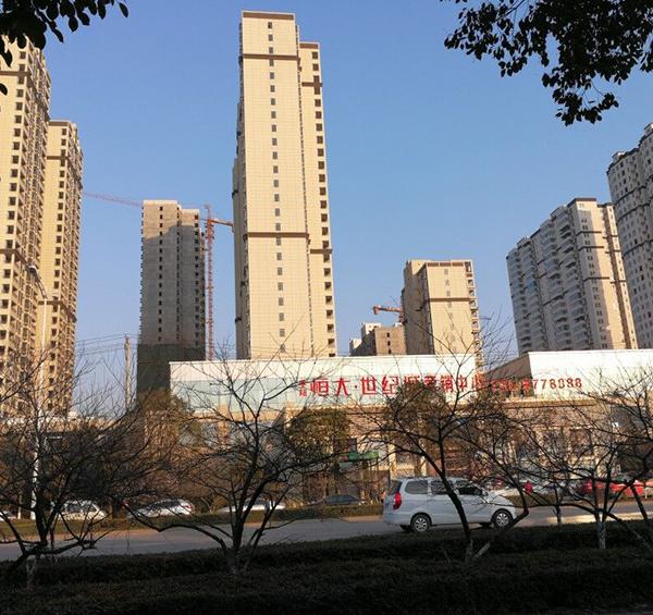 枣阳、恒大世纪城